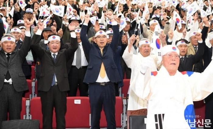 대한민국임시정부수립100주년 기념식.jpg