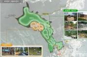 포항 호미반도 산림복지지구 기본구상도.jpg