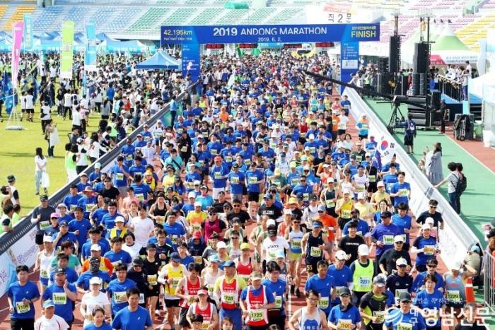 0530 「2019 안동마라톤 대회」개최 (안동시민운동장).jpg