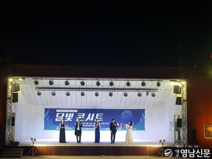사진3.달빛콘서트 현장 촬영.JPG