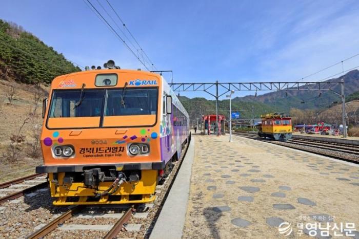 나드리 열차.jpg