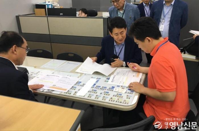 경산시 - 이장식 경산부시장 기재부 방문 (2).JPG