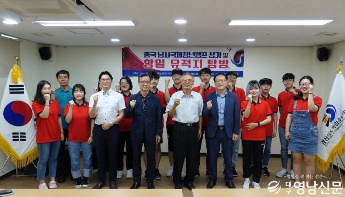 중국닝샤국제청년캠프 참가.jpg