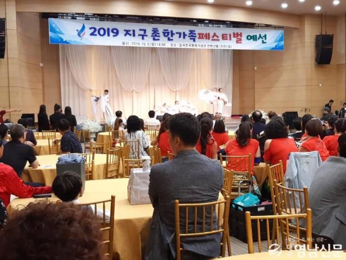 칠곡군, 지구촌 한가족 페스티벌 예심 102개팀 치열 (2).jpg