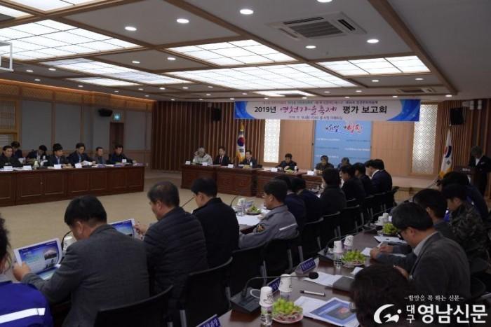 영천 가을축제 평가보고회 개최 (4).JPG