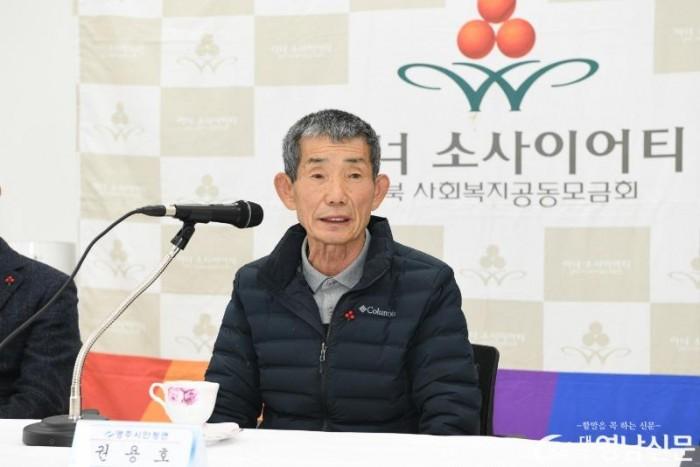 [보도자료]20191226_올해 마지막 선물, 두 번째 농업인 아너 탄생 영주시 권용호씨 영주8호 아너가입(사진2).JPG