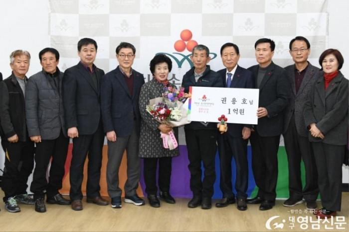 [보도자료]20191226_올해 마지막 선물, 두 번째 농업인 아너 탄생 영주시 권용호씨 영주8호 아너가입(사진3).JPG