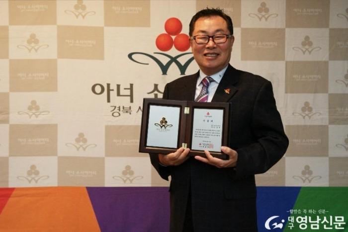 [보도자료]20200110_경산 와이쓰리(Y3) 김용봉 대표 2020년 새해 첫 아너소사이어티 회원 가입(사진3).jpg