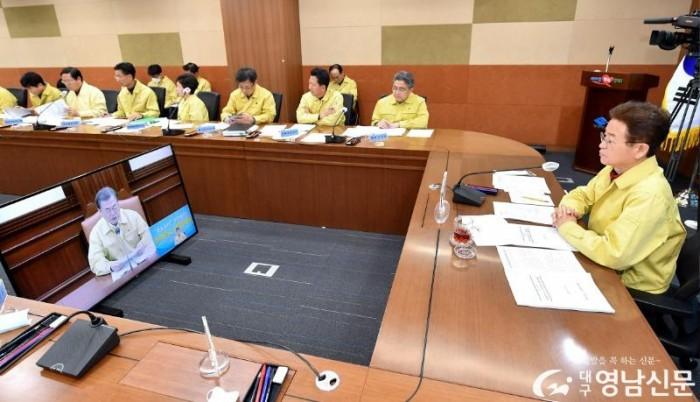 코로나19_범정부대책회의(2월_23일).JPG