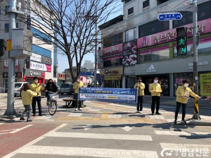 [안전재난과]상주시, 코로나19 고강도 사회적 거리두기 캠페인.jpg
