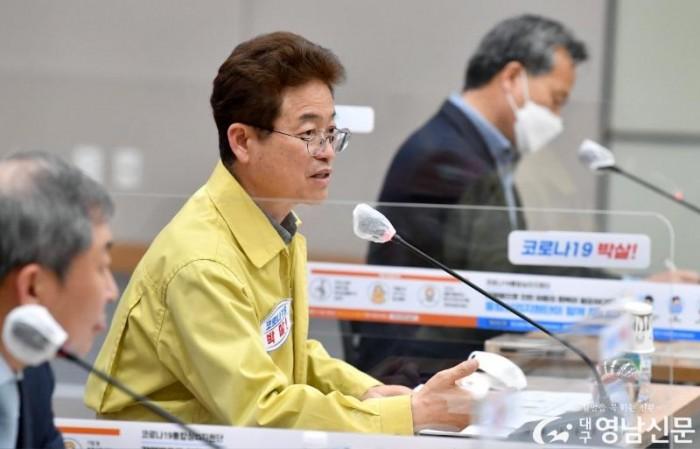 코로나19_극복_경북_비상_경제회의.jpg