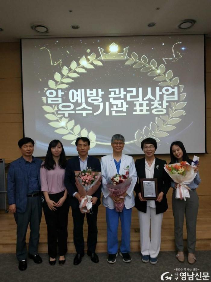 영천시보건소, 2019년 국가 암 예방관리로 기관표창 우수상 수상 사진.jpg