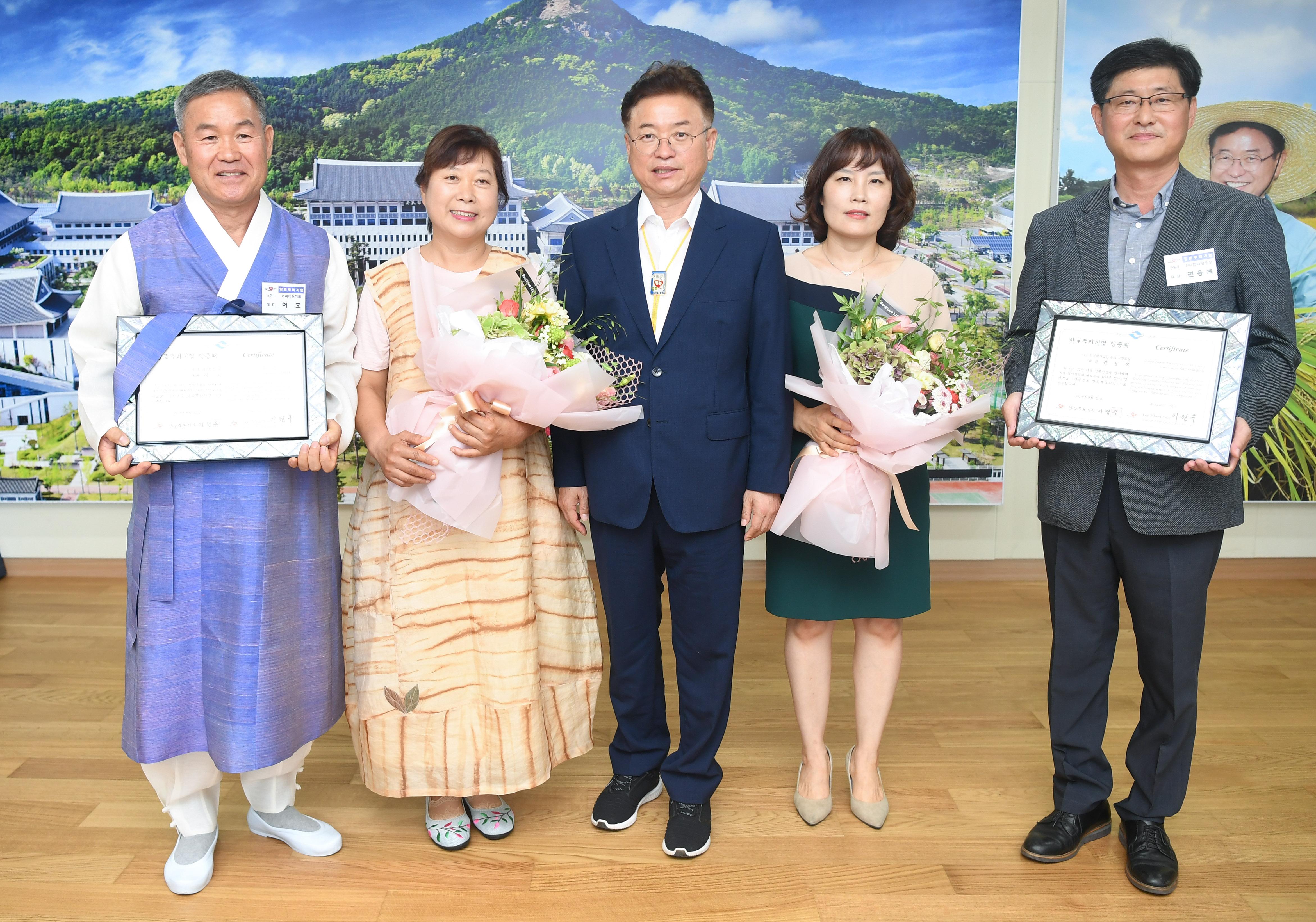 경북도, 2019 향토뿌리기업 및 산업유산 신규 지정!