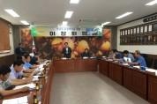 """각남면""""불법폐기물 투기 예방""""을 위한 이장회의 개최"""