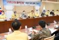 이철우 도지사, 유관기관장 회의... 관계기관별 코로나19 대응책 논의