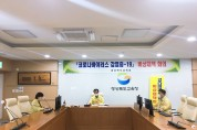 경북교육청, 여름철 식중독 예방 관리 총력