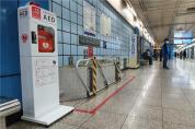 대구도시철도, 자동심장충격기(AED) 전 역사로 확대 운영