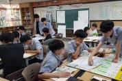 경북교육청, 고교학점제 교육부 공모사업 선정