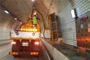 대구시설공단, 테크노폴리스로 터널세척으로 부분 통제