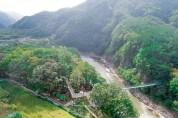 영덕군, 산성계곡 생태공원 어드벤처 개장