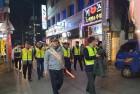 대구북부경찰, 설날명절 특별치안활동 전개