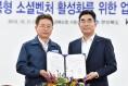 경북도-(주)KT, 경북형 소셜벤처 활성화 업무협약 체결