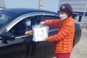 고령딸기 '드라이브 스루' 직거래 판매