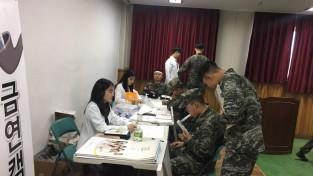 한국건강관리협회 경북지부 금연캠페인 실시
