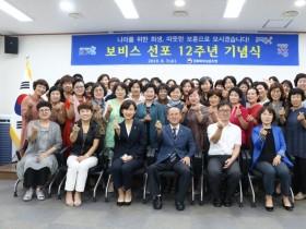 2019년 보훈 콘텐츠 공모전 개최