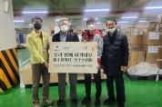 중국 푸싱그룹, 대구·경북에 의료용품 기증