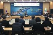 경산시, 11월 확대간부회의 개최