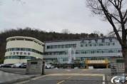 고령군 치매안심센터 환자쉼터 운영