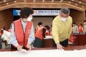 예천군, 경북형 마스크 제작 보급 운동 전개