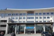 예천군, 내달 6일까지 군민상 후보 추천 접수
