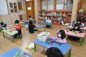 경북교육청, 긴급돌봄 교실 장난감 소독기 지원