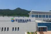 경북교육청 개정 건설안전·지하안전법 설명회 개최