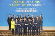 장경식 경북도의회의장, 자치단체 예산을 지방의회 의결로 확정하는 지방자치법 개정 건의