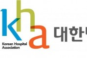코로나19로 전국 병원 경영위기 심각…의료체계 붕괴 우려