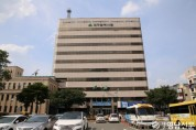 대구시, 전국최초 운영중인「신기술플랫폼 제도」법제화
