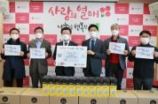 경상북도체육회 마스크 5천매 기부