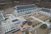 경북교육청, 학원 등 감염예방물품 긴급 지원