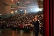 2019 청소년의 달 기념식 및 청소년 법사랑 콘서트 개최