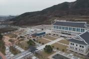 경북교육청, 2019년 소속기관 부패방지 시책 평가 결과 발표