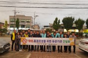 상주시보건소, 금연 환경조성을 유관기관 간담회 개최