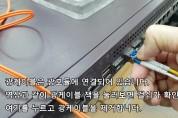 경북교육청, 온라인 장애 복구로 위기상황 극복!