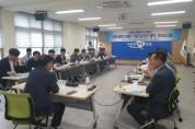 경북도,'해양수산업 발전 기본구상'용역 본격화