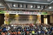 군위군, '경북 농업인 정보화 경진 및 전진대회' 5개 부문 수상의 영예