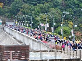군위군, 제1회 삼국유사 전국 가족걷기대회