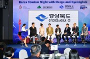 싸와디캅~, 태국에서 대구․경북 관광을 알리다