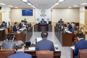 경북도의회「지진대책특별위」 포항지진 사후대책마련에 총력